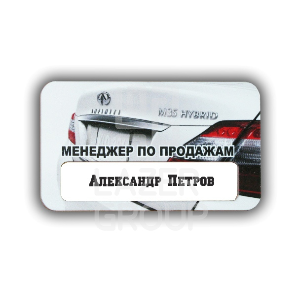 Изготовление бейджей СПб