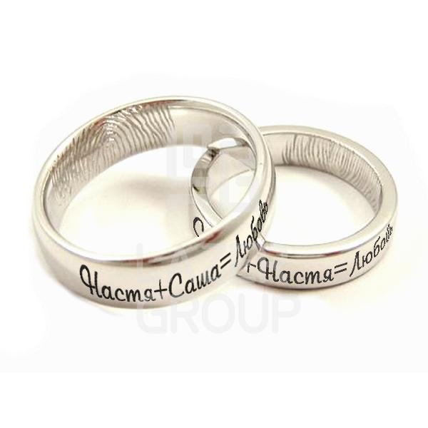 обручальные кольца с гравировкой снаружи