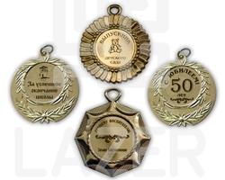 Свадебная медаль