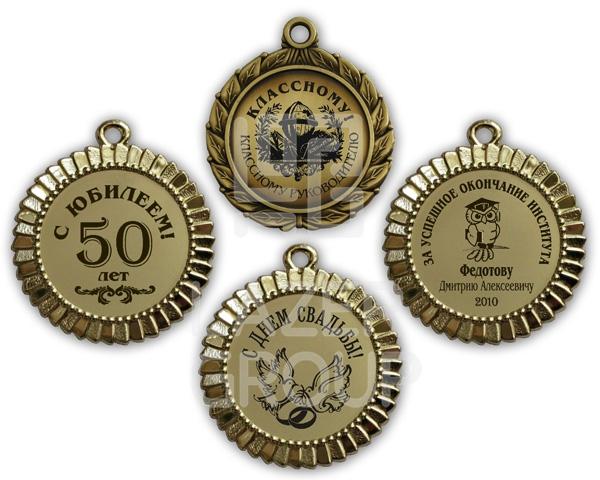 Как сделать из бумаги медаль своими руками