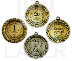 Медаль в память