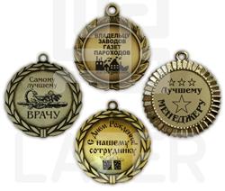 Медали награды